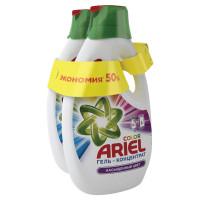 """ARIEL 8001841053875 Средство для стирки жидкое автомат 2,6 + 2,6 л ARIEL (Ариэль) """"Color"""", гель, концентрат, 8001841053875"""