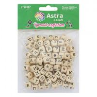 Астра 7719567 Бусины деревянные с буквами Русский алфавит