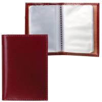 "BEFLER V.32.-1 Визитница карманная BEFLER ""Classic"" на 40 визиток, натуральная кожа, коньяк, V.32.-1"
