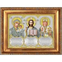 БЛАГОВЕСТ И-3002 Рисунок на ткани И-3002 Триптих с молитвами в серебре