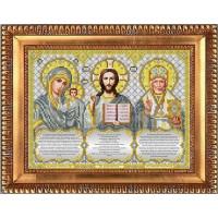 БЛАГОВЕСТ И-4091 Рисунок на ткани И-4091 Триптих с молитвами в серебре