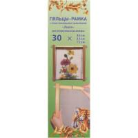 БОС 030 BOS Пяльцы-рамка с пластиковыми зажимами «Лайт» 30 см, 030 BOS