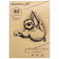 Brauberg 105913 Альбом для рисования, крафт-бумага 70 г/м2, 297х414 мм, 40 л., склейка, BRAUBERG ART CLASSIC, 105913