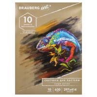 Brauberg 105917 Альбом для пастели, картон СЕРЫЙ некрашенный 630 г/м2, 297x414 мм, 10 л., BRAUBERG ART CLASSIC, 105917