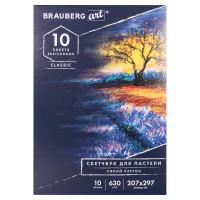 Brauberg 105919 Альбом для пастели, картон СИНИЙ тонированный 630 г/м2, 207x297 мм, 10 л., BRAUBERG ART CLASSIC, 105919