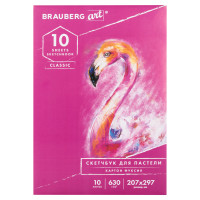 Brauberg 105921 Альбом для пастели, картон ФУКСИЯ тонированный 630 г/м2, 207x297 мм, 10 л., BRAUBERG ART CLASSIC, 105921