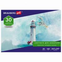 Brauberg 105926 Альбом для акварели, бумага 160г/м, 207х297мм, 30л, склейка, BRAUBERG ART CLASSIC, 105926