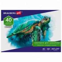 Brauberg 105927 Альбом для акварели, бумага 160г/м, 207х297мм, 40л, склейка, BRAUBERG ART CLASSIC, 105927