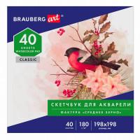 Brauberg 105928 Альбом для акварели, бумага 180г/м, 198х198мм, 40л, склейка, BRAUBERG ART CLASSIC, 105928