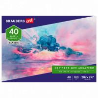 Brauberg 105929 Альбом для акварели, бумага 180г/м, 207х297мм, 40л, склейка, BRAUBERG ART CLASSIC, 105929