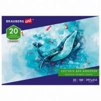 Brauberg 105930 Альбом для акварели, бумага 180г/м, 297х414мм, 20л, склейка, BRAUBERG ART CLASSIC, 105930