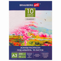 Brauberg 111065 Папка для акварели С ЭСКИЗОМ, БОЛЬШАЯ А3, 10 л., 200 г/м2, BRAUBERG, 110065, 111065