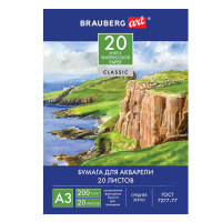 "Brauberg 111067 Бумага для акварели БОЛЬШАЯ А3, 20 л., 200 г/м2, BRAUBERG, ""Берег"", 111067"