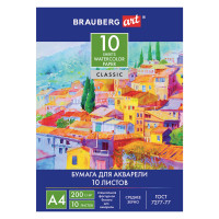 "Brauberg 111070 Бумага для акварели А4, 10 л., 200 г/м2, BRAUBERG, ""Южный городок"", 111070"