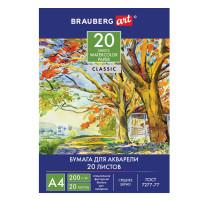 "Brauberg 111073 Бумага для акварели А4, 20 л., 200 г/м2, BRAUBERG, ""Летний день"", 111073"