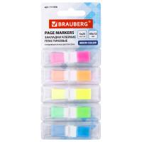 Brauberg 111356 Закладки клейкие BRAUBERG НЕОНОВЫЕ пластиковых в диспенсерах, 45х12 мм, 5 цветов х 25 листов, 111356