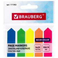 """Brauberg 111362 Закладки клейкие BRAUBERG НЕОНОВЫЕ """"СТРЕЛКИ"""", 50х14 мм, 5 цветов х 25 листов, 111362"""