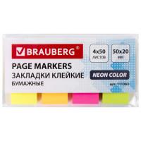Brauberg 111363 Закладки клейкие BRAUBERG НЕОНОВЫЕ бумажные, 50х20 мм, 4 цвета х 50 листов, 111363