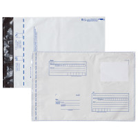 "Brauberg 112196 Конверт-пакеты ПОЛИЭТИЛЕН В4 (250х353 мм) до 300 листов, отрывная лента, ""Куда-Кому"", КОМПЛЕКТ 50 шт., BRAUBERG, 112196"