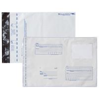 Brauberg 112202 Конверт-пакеты ПОЛИЭТИЛЕН E4 (280х380 мм) до 500 листов, отрывная лента, Куда-Кому, КОМПЛЕКТ 50 шт., BRAUBERG, 112202