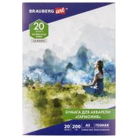 """Brauberg 112323 Бумага для акварели БОЛЬШАЯ А3, 20 л., """"ГАРМОНИЯ"""", среднее зерно, 200 г/м2, бумага ГОЗНАК, BRAUBERG ART """"CLASSIC"""", 112323"""