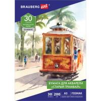 """Brauberg 112324 Папка для акварели БОЛЬШАЯ А3, 30 л., """"СТАРЫЙ ТРАМВАЙ"""", зерно, 200 г/м2, ГОЗНАК, BRAUBERG ART """"CLASSIC"""", 112324"""