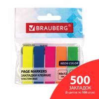 Brauberg 112442 Закладки клейкие BRAUBERG НЕОНОВЫЕ пластиковые, 45х12 мм, 5 цветов х 20 л., КОМПЛЕКТ 5 шт., 112442