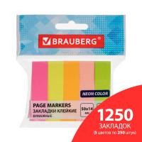 Brauberg 112443 Закладки клейкие BRAUBERG НЕОНОВЫЕ бумажные, 50х14 мм, 5 цветов х 50 л., КОМПЛЕКТ 5 шт., 112443