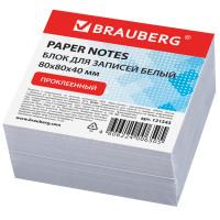 Brauberg 121543 Блок для записей BRAUBERG, проклеенный, куб 8х8х4, белый, белизна 90-92%, 121543