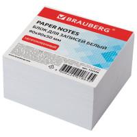 Brauberg 122338 Блок для записей BRAUBERG, непроклеенный, куб 9х9х5 см, белый, белизна 95-98%, 122338