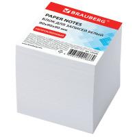 Brauberg 122340 Блок для записей BRAUBERG, непроклеенный, куб 9х9х9 см, белый, белизна 95-98%, 122340