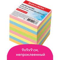 Brauberg 122341 Блок для записей BRAUBERG непроклеенный, куб 9х9х9 см, цветной, 122341