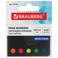 Brauberg 122705 Закладки клейкие BRAUBERG НЕОНОВЫЕ, пластиковые, 42х12 мм, 5 цветов х 20 листов, в картонной книжке, 122705