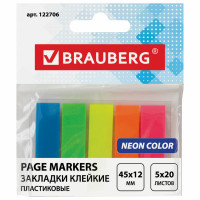 Brauberg 122706 Закладки клейкие BRAUBERG НЕОНОВЫЕ, пластиковые, 45х12 мм, 5 цветов х 20 листов, на пластиковом основании, 122706