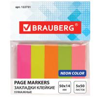 Brauberg 122731 Закладки клейкие BRAUBERG НЕОНОВЫЕ бумажные, 50х14 мм, 5 цветов х 50 листов, европодвес, 122731