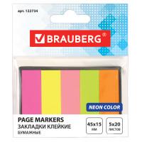 Brauberg 122734 Закладки клейкие BRAUBERG НЕОНОВЫЕ бумажные, 45х15 мм, 5 цветов х 20 листов, в картонной книжке, 122734