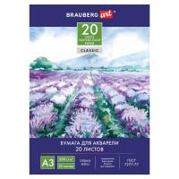"Brauberg 122908 Бумага для акварели БОЛЬШАЯ А3, 20 л., 200 г/м2, BRAUBERG, ""Долина"", 122908"