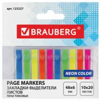 Brauberg 123227 Закладки-выделители листов клейкие BRAUBERG, НЕОНОВЫЕ пластиковые, 48х6 мм, 10 цветов х 20 листов, 123227