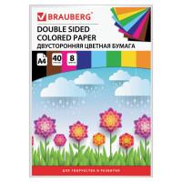 Brauberg 124714 Цветная бумага А4 ТОНИРОВАННАЯ В МАССЕ, 40 листов 8 цветов, склейка, 80 г/м2, BRAUBERG, 210х297 мм, 124714