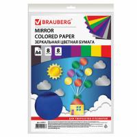 Brauberg 124717 Цветная бумага А4 ЗЕРКАЛЬНАЯ, 8 листов 8 цветов, 80 г/м2, BRAUBERG, 124717