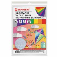 "Brauberg 124719 Цветная бумага А4 ГОЛОГРАФИЧЕСКАЯ, 8 листов 8 цветов, 80 г/м2, ""ЗВЕЗДЫ"", BRAUBERG, 124719"