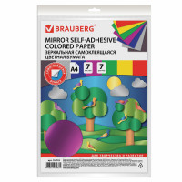 Brauberg 124723 Цветная бумага А4 ЗЕРКАЛЬНАЯ САМОКЛЕЯЩАЯСЯ, 7 листов 7 цветов, 80 г/м2, BRAUBERG, 124723