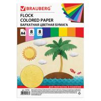 Brauberg 124726 Цветная бумага А4 БАРХАТНАЯ, 8 листов 8 цветов, 110 г/м2, BRAUBERG, 124726