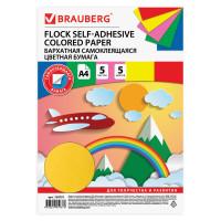Brauberg 124727 Цветная бумага А4 БАРХАТНАЯ САМОКЛЕЯЩАЯСЯ, 5 листов 5 цветов, 110 г/м2, BRAUBERG, 124727
