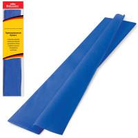 Brauberg 124734 Бумага гофрированная (креповая) СТАНДАРТ, 25 г/м2, синяя, 50х200 см, европодвес, BRAUBERG, 124734