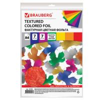 "Brauberg 124743 Цветная фольга А4 ФАКТУРНАЯ, 7 листов, 7 цветов, ""ЛИСТЬЯ"", BRAUBERG, 205х255 мм, 124743"