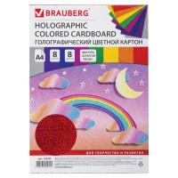 """Brauberg 124755 Картон цветной А4 ГОЛОГРАФИЧЕСКИЙ, 8 листов 8 цветов, 230 г/м2, """"ЗОЛОТОЙ ПЕСОК"""", BRAUBERG, 124755"""