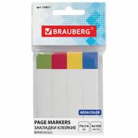 Brauberg 124811 Закладки клейкие BRAUBERG БЕЛЫЕ С ЦВЕТНЫМ КРАЕМ, бумажные, 75х14 мм, 4 цвета х 100 листов, 124811