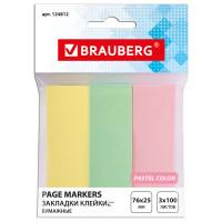 Brauberg 124812 Закладки клейкие BRAUBERG ПАСТЕЛЬНЫЕ, бумажные, 76х25 мм, 3 цвета х 100 листов, ассорти, европодвес, 124812