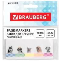 """Brauberg 124814 Закладки клейкие BRAUBERG С КАРТИНКОЙ """"ЩЕНКИ"""", пластик, 48х15 мм, 5 цветов х 20 листов, в пластиковой книжке, 124814"""